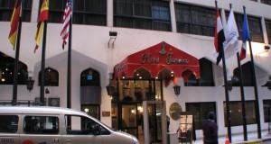 فندق فلامنكو