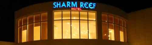 فندق شرم ريف